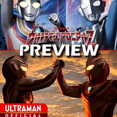 Ultraman Chronicle Z - Heroes Odyssey - Episódio 7