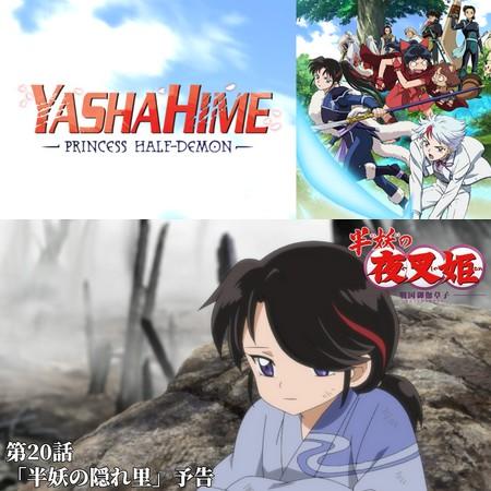 Yashahime - Princess Half-Demon - Preview do Episódio 20