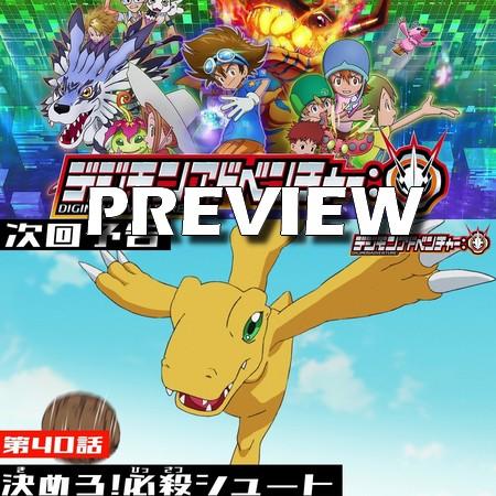Digimon (2020) - Preview do Episódio 40