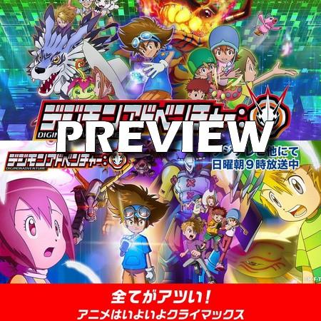 Digimon (2020) - Trailer do Climax do Anime