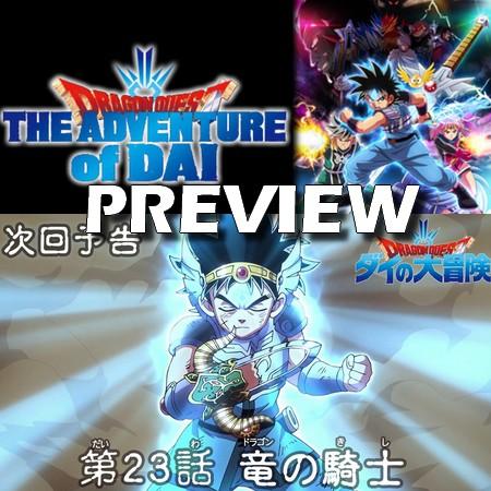 Dragon Quest - Adventure of Dai - Preview do Episódio 23