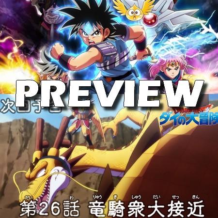 Dragon Quest - Adventure of Dai - Preview do Episódio 26