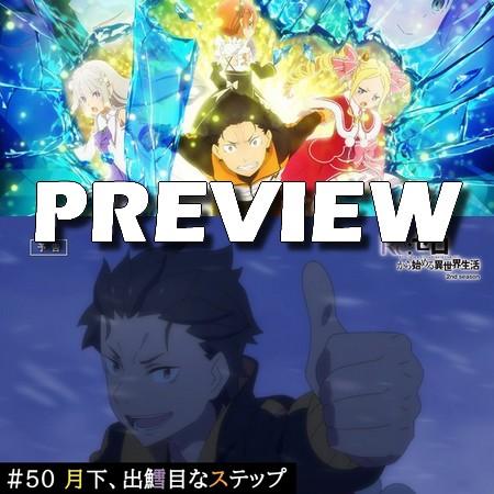 Re ZERO - Preview do Episódio 50 do Anime