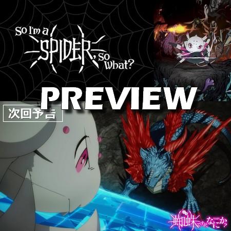 So I'm a Spider, So What - Preview do Episódio 12