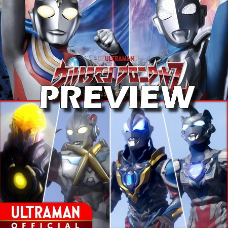 Ultraman Chronicle Z - Heroes Odyssey - Episódio 10