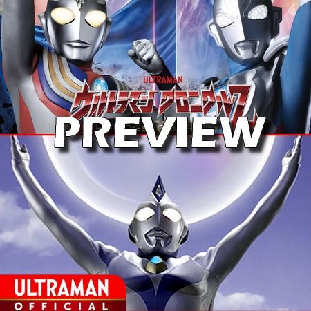 Ultraman Chronicle Z - Heroes Odyssey - Episódio 11