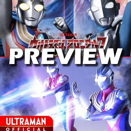 Ultraman Chronicle Z - Heroes Odyssey - Episódio 12
