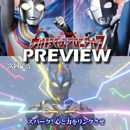 Ultraman Chronicle Z - Heroes Odyssey - Preview do Episódio 10