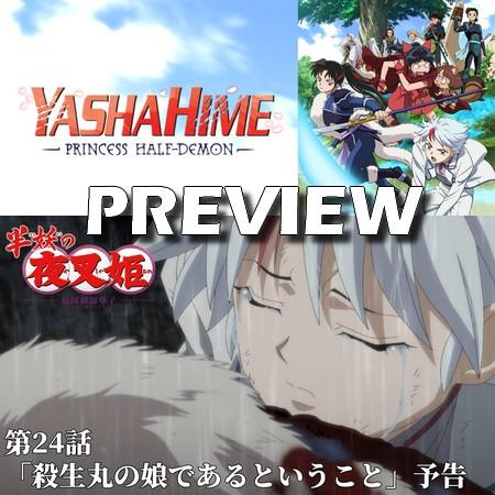 Yashahime - Princess Half-Demon - Preview do Episódio 24