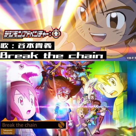 Digimon (2020) - Break The Chain by Takayoshi Tanimoto - Versão Full