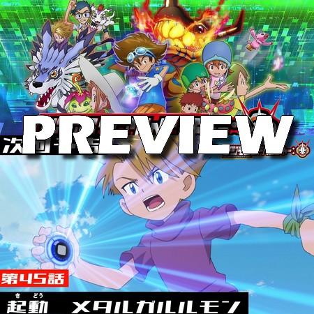 Digimon (2020) - Preview do Episódio 45