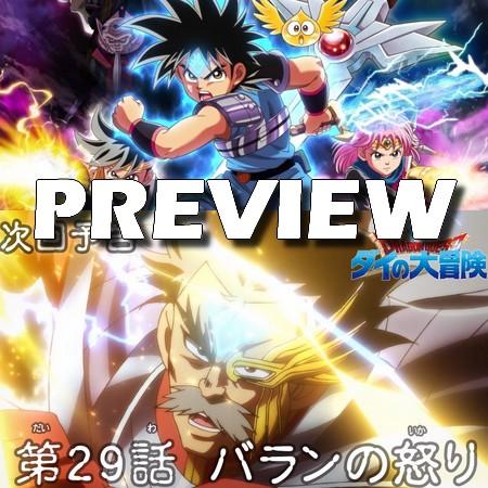 Dragon Quest - Adventure of Dai - Preview do Episódio 29