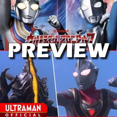 Ultraman Chronicle Z - Heroes Odyssey - Episódio 13
