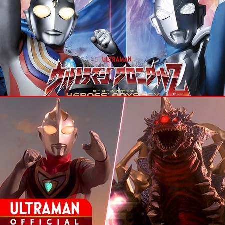 Ultraman Chronicle Z - Heroes Odyssey - Episódio 14