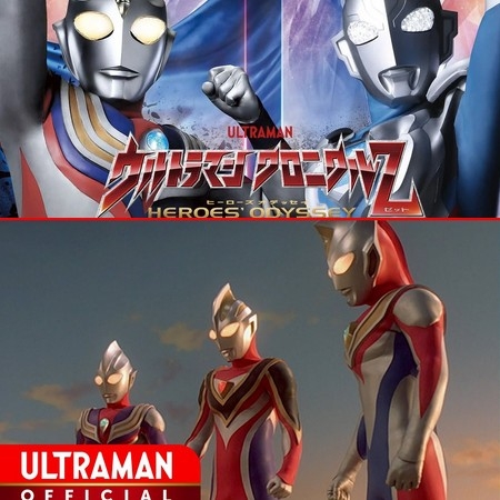 Ultraman Chronicle Z - Heroes Odyssey - Episódio 15