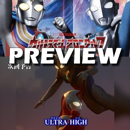 Ultraman Chronicle Z - Heroes Odyssey - Preview do Episódio 16