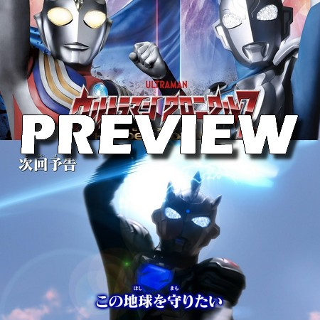 Ultraman Chronicle Z - Heroes Odyssey - Preview do Episódio 18