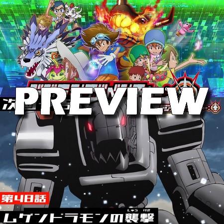 Digimon (2020) - Preview do Episódio 48
