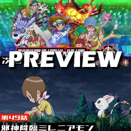 Digimon (2020) - Preview do Episódio 49