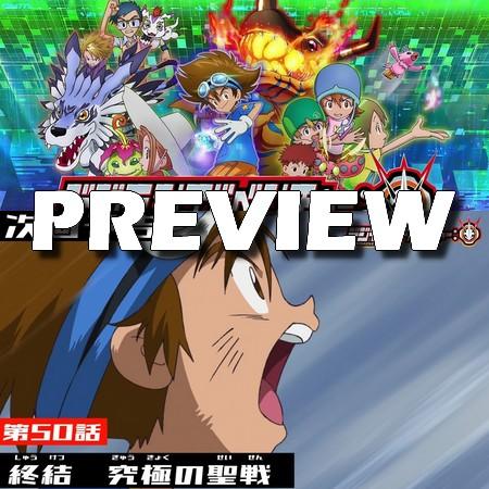 Digimon (2020) - Preview do Episódio 50