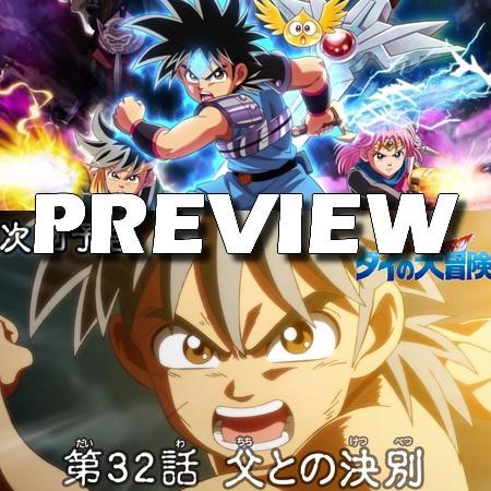 Dragon Quest - Adventure of Dai - Preview do Episódio 32