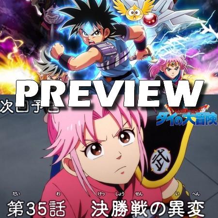 Dragon Quest - Adventure of Dai - Preview do Episódio 35