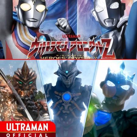 Ultraman Chronicle Z - Heroes Odyssey - Episódio 18