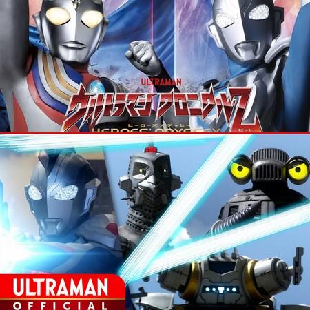 Ultraman Chronicle Z - Heroes Odyssey - Episódio 19