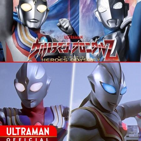 Ultraman Chronicle Z - Heroes Odyssey - Episódio 20
