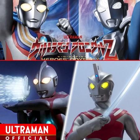 Ultraman Chronicle Z - Heroes Odyssey - Episódio 21