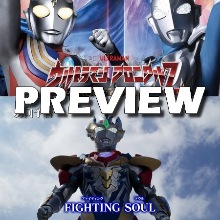 Ultraman Chronicle Z - Heroes Odyssey - Preview do Episódio 19