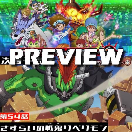 Digimon (2020) - Preview do Episódio 54