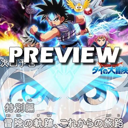 Dragon Quest - Adventure of Dai - Preview do Episódio 37.5