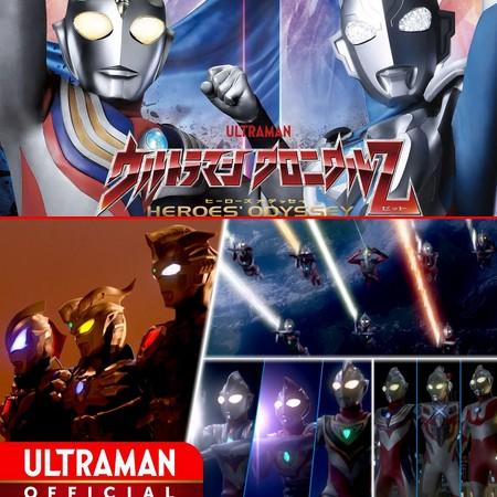 Ultraman Chronicle Z - Heroes Odyssey - Episódio 22