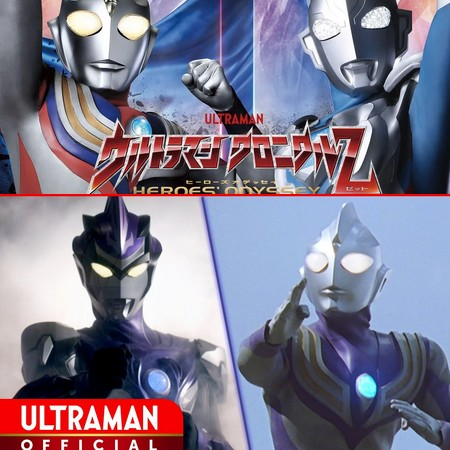 Ultraman Chronicle Z - Heroes Odyssey - Episódio 23