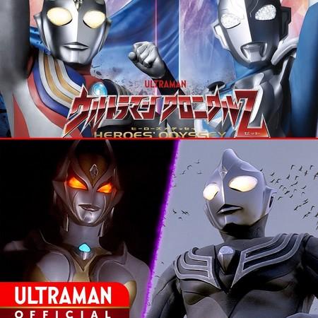 Ultraman Chronicle Z - Heroes Odyssey - Episódio 24