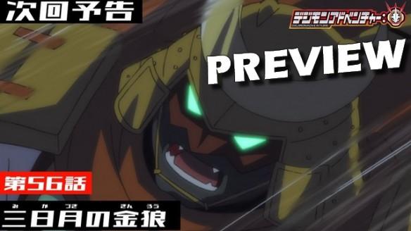 Digimon (2020) - Preview do Episódio 56