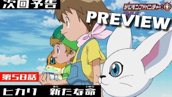 Digimon (2020) - Preview do Episódio 58