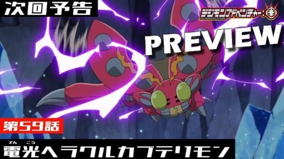 Digimon (2020) - Preview do Episódio 59