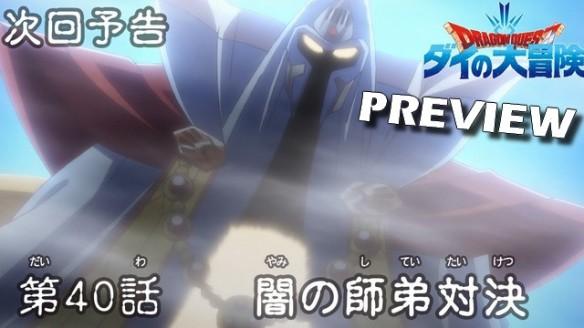 Dragon Quest - Adventure of Dai - Preview do Episódio 40