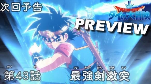 Dragon Quest - Adventure of Dai - Preview do Episódio 43