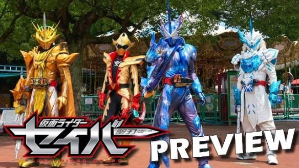Kamen Rider Saber - Preview do Episódio 44