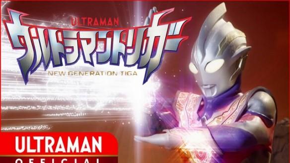 Ultraman Trigger - New Generation Tiga - Assista o Episódio 1