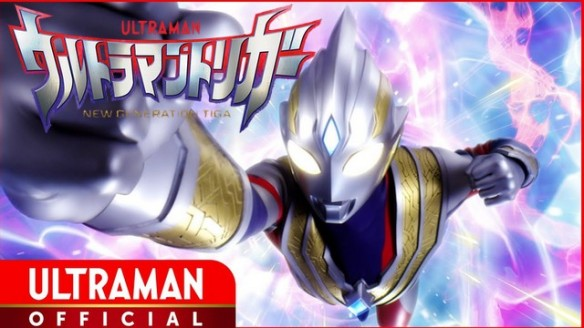 Ultraman Trigger - New Generation Tiga - Assista o Episódio 2