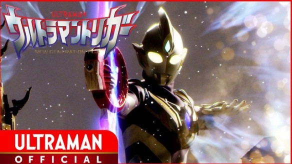 Ultraman Trigger - New Generation Tiga - Assista o Episódio 3