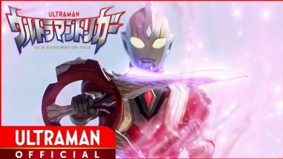 Ultraman Trigger - New Generation Tiga - Assista o Episódio 4