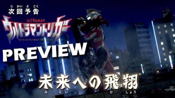 Ultraman Trigger - New Generation Tiga - Preview do Episódio 2