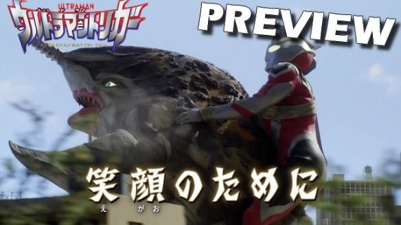 Ultraman Trigger - New Generation Tiga - Preview do Episódio 4
