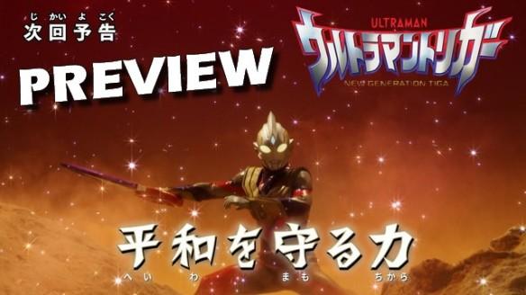 Ultraman Trigger - New Generation Tiga - Preview do Episódio Especial The Power to Protect Peace