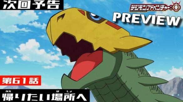 Digimon (2020) - Preview do Episódio 61